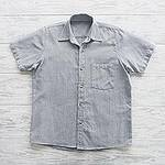 Blue Striped Short-Sleeved Men's Cotton Shirt, 'Pacific Ocean'