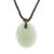 Jade pendant necklace, 'Ancient Splendor' - Green Jade Pendant Necklace with Cotton Cord thumbail