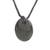 Jade pendant necklace, 'Ancient Allure' - Black Jade Pendant Necklace with Cotton Cord (image 2b) thumbail