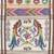 Cotton table runner, 'Sacred Quetzal' - Handwoven Guatemalan Cotton Table Runner with Quetzal Birds (image 2c) thumbail