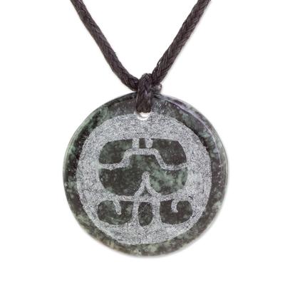 Jade pendant necklace, 'Ajmaq Medallion' - Jade Pendant Necklace of Mayan Figure Ajmaq from Guatemala
