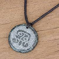 Jade pendant necklace, 'No'j Medallion' - Jade Pendant Necklace of Mayan Figure No'j from Guatemala