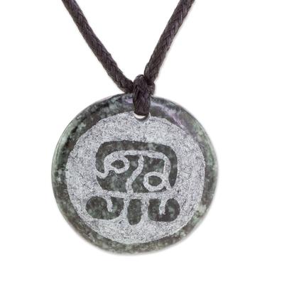 Jade Pendant Necklace of Mayan Figure No