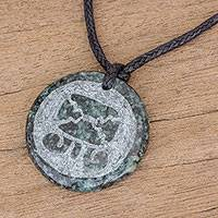 Jade pendant necklace, 'Tijax Medallion' - Jade Mayan Tijax Pendant Necklace from Guatemala