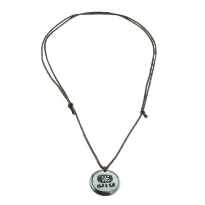 Jade pendant necklace, 'Q'anil Medallion' - Jade Pendant Necklace of Mayan Figure Q'anil from Guatemala