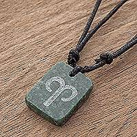 Jade pendant necklace, 'Verdant Aries' - Natural Jade Aries Pendant Necklace from Guatemala