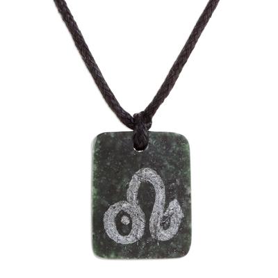 Jade pendant necklace, 'Verdant Leo' - Jade Zodiac Leo Pendant Necklace from Guatemala