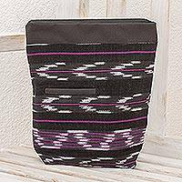 Cotton blend travel bag, 'Chevron Serenity' - Chevron Motif Cotton Blend Travel Bag from Guatemala