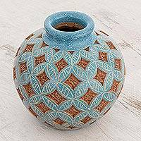 Ceramic decorative vase, 'Form and Texture' - Handcrafted Ceramic Decorative Vase from Nicaragua