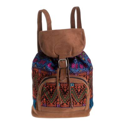 Handwoven Multicolored Cotton Backpack from Guatemala