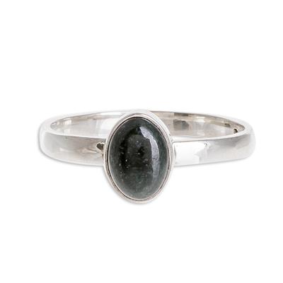 Jade Single Stone Ring in Dark Green from Guatemala