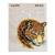 Recycled paper journal, 'Spotted Balam' (5.5 inch) - Jaguar Printed Journal with Recycled Paper (5.5 in.) (image 2a) thumbail