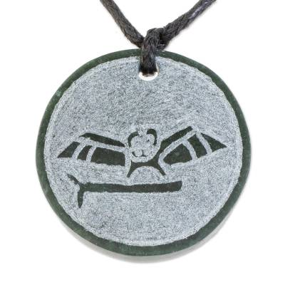 Jade Owl Pendant Necklace from Guatemala