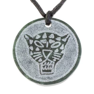 Jade pendant necklace, 'Ix' - Jade Jaguar Pendant Necklace from Guatemala