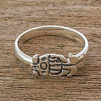 Sterling silver cocktail ring, 'Pax Glyph' - Mayan Sterling Silver Date Glyph for Warriors Unisex Ring