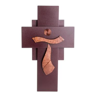 12 inch Gourd Accent Modern Wood Crucifix from El Salvador