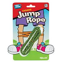 Jump Around - Have fun jumping around with this 60 inch Chinese jump rope