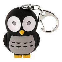 Bright Eyes Owl  - Cute Owl Led Keychain