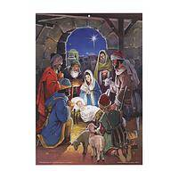 Glittering Illumination - Advent Calendar Depicting a Splendid Nativity Scene