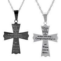 Strength in Serenity - Engraved Anodized Steel Serenity Prayer Cross Pendant