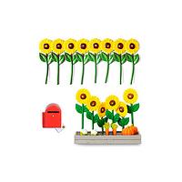 Lundby Smaland Doll House Garden Set