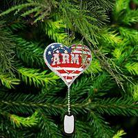 Army Service Heart & Dog Tag Ornament