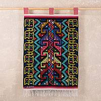 Wool tapestry, 'Kitty Cat Twins' - Wool tapestry