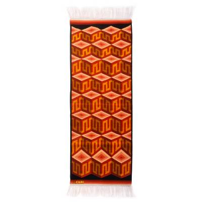 Wool rug (2x5.5)