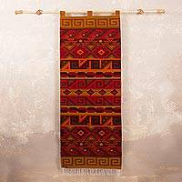 Wool tapestry, 'Inca Warmth'