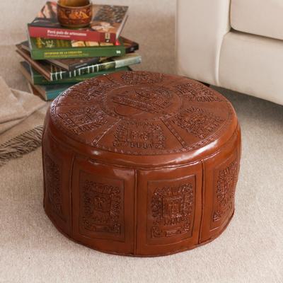 Stupendous Fair Trade Traditional Leather Pouf Ottoman Cover Inca Light Evergreenethics Interior Chair Design Evergreenethicsorg