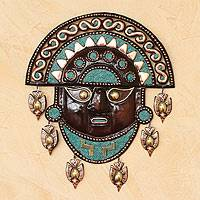 Bronze and copper mask, 'Mighty Moche' - Handcrafted Archaeological Copper Bronze Tumi Mask