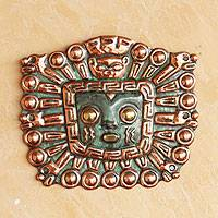 Copper and bronze mask, 'Great Inti' - Collectible Sun and Moon Bronze Copper Mask