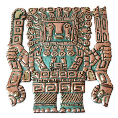 Copper and bronze mask, 'Great Wiracocha' - Copper and bronze mask