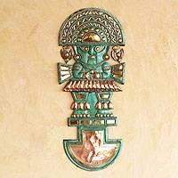 Bronze and copper wall decor, 'Grand Tumi' - Copper and Bronze Tumi Wall Sculpture