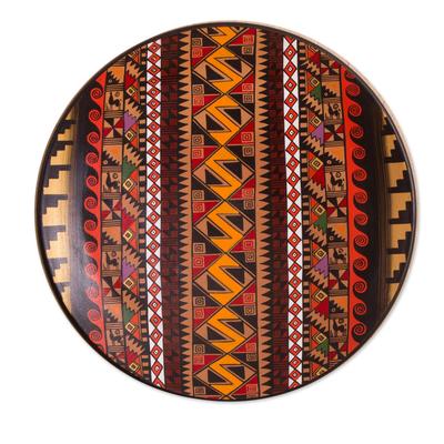Cuzco decorative plate, 'Ancient Geometry' - Cuzco decorative plate