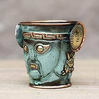 Bronze and copper vase, 'Sun God Ceremony' - Inca Replica Bronze and Copper Vessel Vase