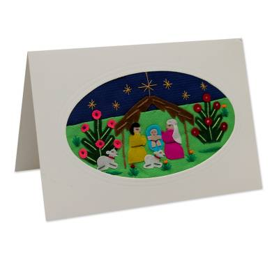 Hand Crafted Applique Peruvian Christmas Cards (Set of 5)