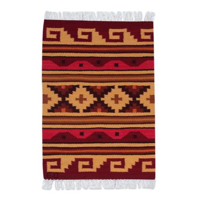Petite Handwoven Andean Geometric Wool Rug (2 x 3)