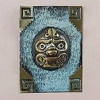 Bronze and copper wall art, 'Chavín Jaguar Man' - Copper and Bronze Chavín Jaguar Man Archaeological Plaque
