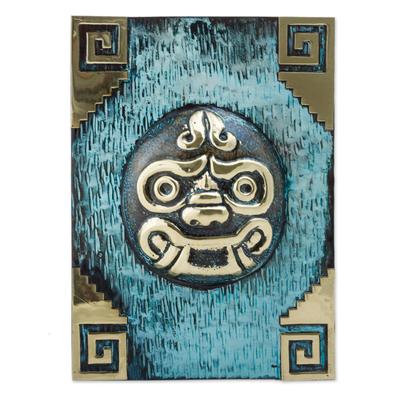 Bronze and copper wall art, 'Chavín Jaguar Man' - Copper and Bronze Chavín Jaguar Man Archaeological Plaque