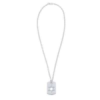 Sterling silver pendant necklace, 'Star of David Tag' - Sterling Silver Pendant Necklace Star of David from Peru