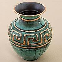 Copper and bronze decorative vase, 'Andean Character'