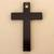 Bronze, copper and wood wall cross, 'Starry Sacred Heart' - Copper Bronze Wood Wall Decor Cross Heart Stars from Peru (image 2c) thumbail