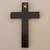 Copper, bronze and wood wall cross, 'Rhombus Sacred Heart' - Copper Bronze Wood Wall Decor Cross Heart from Peru (image 2c) thumbail