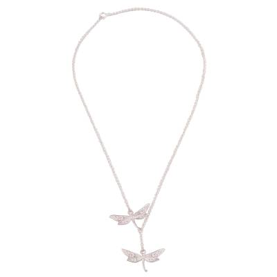 Sterling silver Y-necklace, 'Chasing Dragonflies' - Sterling Silver Dragonfly Y-Necklace from Peru