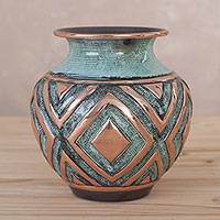 Copper and bronze decorative vase, 'Andean Splendor' - Copper and Bronze Diamond Motif Decorative Vase from Peru