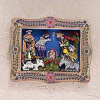 Wood wall retablo, 'Nativity Celebration' - Handcrafted Nativity Wall Retablo from Peru