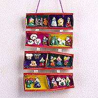 Reed mini wall retablo, 'Andes Lifestyle' - Handcrafted Mini Retablo Wall Hanging from Peru