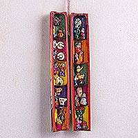 Reed mini wall retablo, 'Peruvian Customs' - Handcrafted Mini Retablo Wall Hanging from Peru