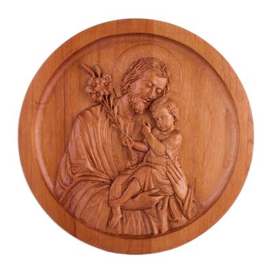 Cedar relief panel, 'Saint Joseph and Jesus' - Cedar Wood Relief Panel of Joseph and Jesus from Peru
